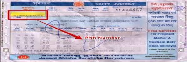 What is PNR Status & how to check it